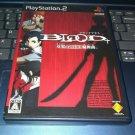 Blood+ The Battle Rondo of Twin Wings (Sony PlayStation 2) NTSC-J Japan Import PS2 READ