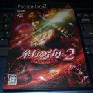 Crimson Sea 2 (Sony PlayStation 2, 2004) NTSC-J Japan Import PS2 READ