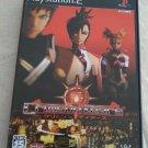 Crimson Tears (Sony PlayStation 2, 2004) NTSC-J Japan Import PS2 READ