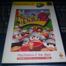 Ape Escape 2 (Sony PlayStation 2 The Best, 2003) NTSC-J Japan Import PS2 READ