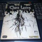 Chaos Legion (Sony PlayStation 2, 2003) NTSC Japan Import PS2 READ
