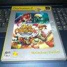 Dark Cloud 2 (Sony PlayStation 2 The Best, 2003) NTSC-J Japan Import PS2 READ