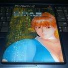 DOA2: Dead or Alive Hardcore (Sony PlayStation 2) Japan Import NTSC-J PS2 READ
