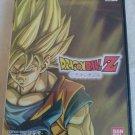 Dragon Ball Z: Budokai (Sony PlayStation 2, 2002) NTSC-J Japan Import PS2 Tested READ /