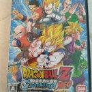 Dragon Ball Z: Budokai Tenkaichi 2 (Sony PlayStation 2, 2006) NTSC-J Japan Import PS2