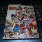 Dragon Shadow Spell (Sony PlayStation 2, 2007) Japan Import NTSC-J PS2 READ