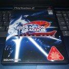 Drakengard 2 (Sony PlayStation 2, 2006) NTSC-J Japan Import PS2 READ