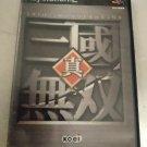 Dynasty Warriors 2 (Sony PlayStation 2, 2000) NTSC-J Japan Import PS2 READ