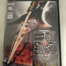 Dynasty Warriors 4: Xtreme Legends (Sony PlayStation 2, 2003) NTSC-J Japan Import PS2 READ