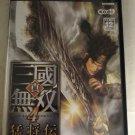 Dynasty Warriors 5: Xtreme Legends (Sony PlayStation 2, 2005) NTSC-J Japan Import PS2 READ