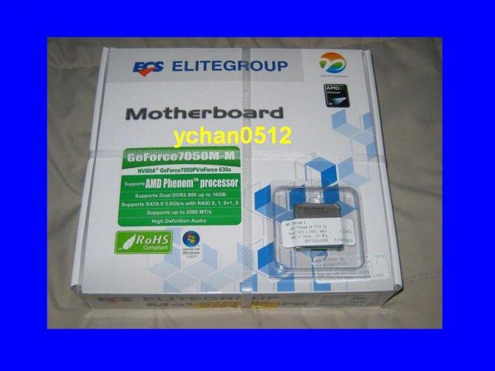 AMD Athlon 64 X2 5000+ Brisbane 2.6GHz 2 x 512KB L2 Cache Socket AM2 65W Dual-Core Processor combo