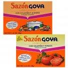 2 Goya Sazon: (1) Coriander-Annatto & (1) Coriander-Tomato 1.41 Oz & 8 Pack Each