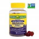 Spring Valley Vegetarian Melatonin Gummies 10 mg 60 Count
