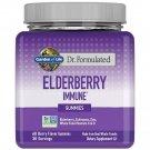 Garden of Life Dr. Formulated Adult Elderberry Gummies 60 Count