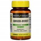 Mason Naturals Ginger-Burst Bead-Release 60 Chewables