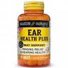 Mason Natural Advanced Ear Health Dietary Supplement - 100 Count