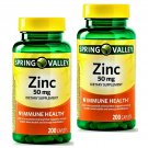 Spring Valley Immune Health Zinc 50mg Dietary Supplement 200 Caplets (Pack of 2)