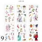 6Sheets/Pack Kawaii Stationery Stickers Cute Whale Stickers Lovely Paper Stickers For Kids DIY Diary