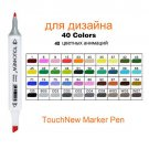 TOUCHNEW Permanent Markers Alcohol Ink Markers Brush Dual Tips Professional Drawing Marker Set Art D