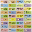 100Pcs Name Tag Sticker Customize Stickers Waterproof Personalized Labels Children School Stationery