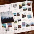 40pcs/pack Creative Journal Decorative Sticker Label Diary Stationary Japanese Deco Photograph Album