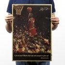 Michael Jordan Not Give Up Vintage Kraft Paper Poster Home Wall Decoration  Art Magazines  Retro Pos