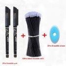 53Pcs/Lot Erasable Pen Refill Set Washable Handle 0.5mm Blue Black ink Rods Gel Pen School Office Wr