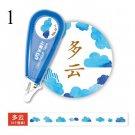 Cute Cartoon Press Decorative Correction Tape Kawaii Sun Drop Decoration Tape For Kids School Scrapb