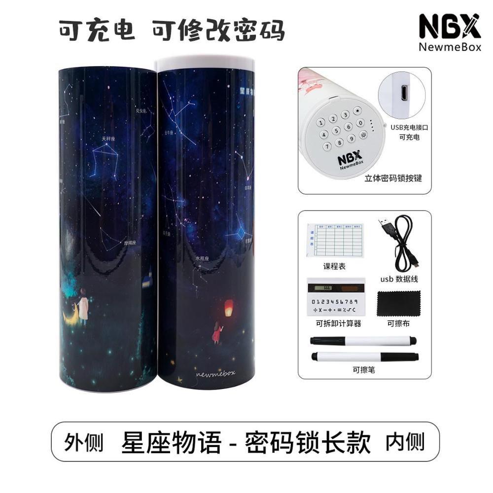 Password Pencil Case Multifunctional USB Charging Calculator High Capacity Pen Box School Stationery