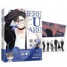 New Here U Are Comic Fiction Book D Jun Works BL Comic Novel Campus Love Boys Youth Comic Fiction Bo