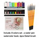 Premium 5/8Colors Solid Water Color Set Metallic Gold Pigment Paint With Waterbrush For Artist Paint