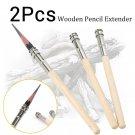 2Pcs Adjustable Single Head Wood Pencil Extender Holder for Charcoal School Office Painting Tool Art