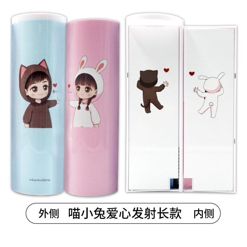 Pencil Case Calculator Solar Erasable Mirror Multifunction High Capacity Pen Boxes School Supplies S