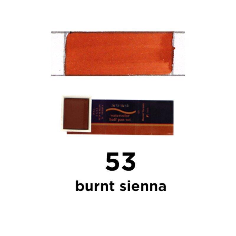 SeamiArt 24Colors Single Peice Solid Watercolor Pan Pigment Half Pan Watercolor Paint for Artist Dra