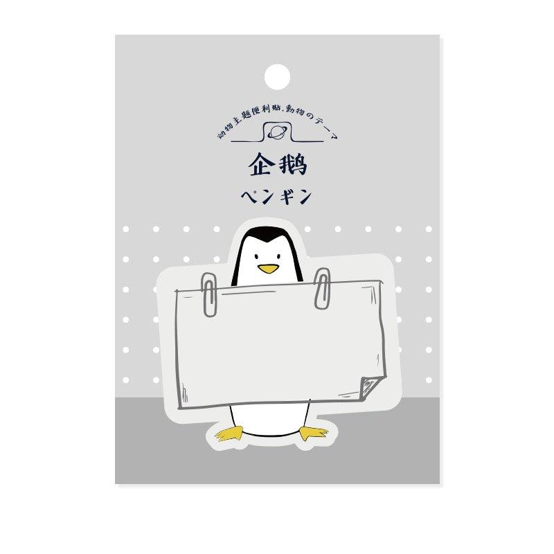 Mr.paper Memo Pad Sticky Notes Cartoon Animals Zoo Notepad Kawaii Stationery Self-Adhesive Memo Pads