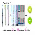New Erasable pen ballpoint pen neutral pen can brush pens students use pens office pens children's g