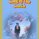 Song Of The South Film On DVD {1946} + Bonus Features - Disney Classic - Bobby Driscoll