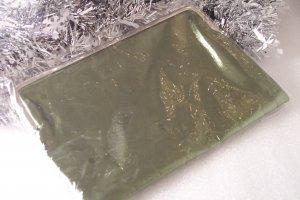Bare Escentuals Minerals Green Peacock Makeup Bag New Hummingbird