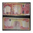 IRAQ current 25000 Dinar very fine banknote