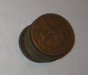 Copper Circulated Republic of China Taiwanese State Found Memorial Coins
