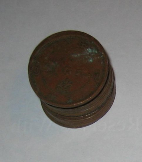 "Copper Circulated Qing Dynasty ""As Ten"" Coin"