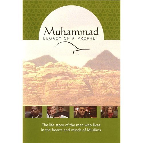 Brand New Muhammad: Legacy of a Prophet (2002)