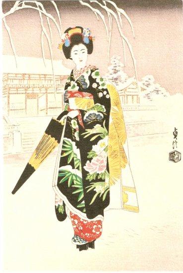 Maiko Girl In Snow Kyoto Woodblock Print Postcard Japan