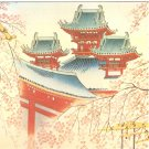 Heian Shrine in Sprint Kyoto Woodblock Print Postcard Japan