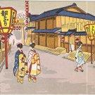 Gion Hanamikoji Street Kyoto Handicraft Center Postcard Japan