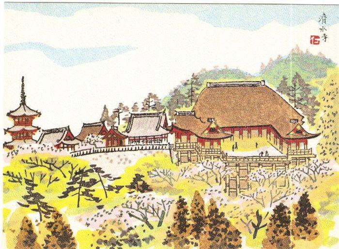 Kiyomizu Temple Kyoto Handicraft Center Postcard Japan