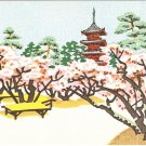 Cherry Blossoms Ninnaji Temple Kyoto Handicraft Center Postcard Japan