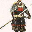 Gen-Pei & Kamakura Samurai in Domaru armor print