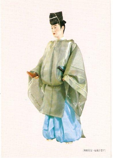 Edo Era 17-19th c Samurai 2nd upper military class Kariginu postcard