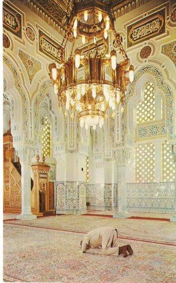 Islamic Center Washington DC vintage postcard